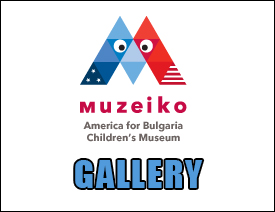 View the Muzeiko Children's Museum Gallery